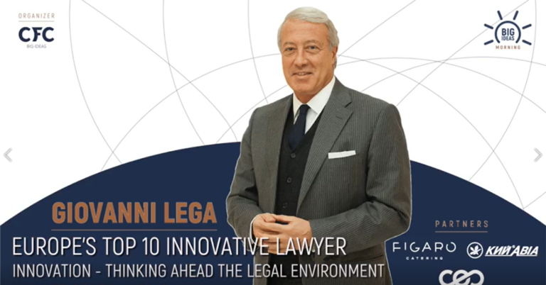 Innovation: THINKING AHEAD – The legal environment